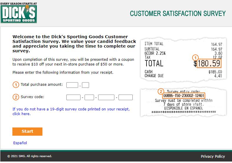 dickssportinggoods-com-feedback